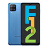 گوشی موبایل سامسونگ گلکسی اف 12 با ظرفیت 64 گیگابایت