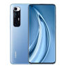 گوشی شیائومی Mi 10s با ظرفیت 128 گیگابایت و رم 8 گیگابایت